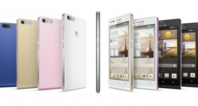 Huawei spiazza tutti e al MWC 2014 annuncia Ascend G6, smartphone di fascia media con LTE di ultima generazione che sarà venduto a un prezzo accessibile. Scopriamolo più da vicino e facciamo alcune considerazioni su questo nuovo elegante smartphone Huawei.