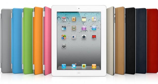 Quanto costa oggi iPad 2? Meno rispetto al prezzo di lancio, sicuramente: dopotutto stiamo parlando di un modello vecchio di 3 anni, ma ancora altamente valido. Scopriamo i prezzi più bassi del web relative al tablet Apple in odore di pensionamento.