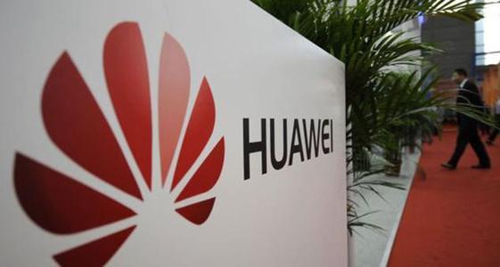 Huawei ha già in cantiere uno smartphone con display 2K che dovrebbe uscire a settembre in Cina ed entro l'autunno in Europa. Sarà un Ascend della serie D che, tra le altre cose, vanterà anche un processore innovativo e un buon prezzo rapportato alla qualità. Scopriamo le ultime novità.