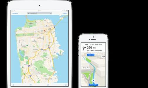 iOS 8 uscirà nella sua versione definitiva mercoledì 17 settembre. Ecco a voi con quali device iOS 8 risulta compatibile e una piccola guida all'installazione.