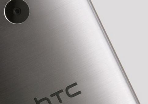 HTC One M8 Mini potrebbe essere rilasciato a maggio: il nuovo smartphone di fascia media HTC rimuove la tecnologia Ultrapixel dalla fotocamera e riduce le specifiche, ma si presenta comunque molto valido.