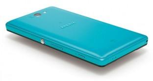 Sony ha annunciato ufficialmente in Giappone Xperia ZL2, smartphone di fascia alta dalle ottime caratteristiche: uscirà anche in Italia?