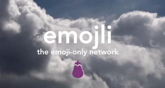 Sta per arrivare il social network delle faccine: si chiama Emojli e a breve sbarcherà su iOS e in un secondo momento per Android. Scopriamo cos'è Emojli e come funziona.