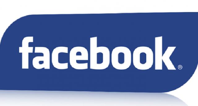 Su Facebook arriva una nuova funzione: Accadde Oggi ci farà sfogliare l'almanacco della nostra vita rivelandoci come eravamo e cosa scrivevamo uno, due o più anni fa sul social network.