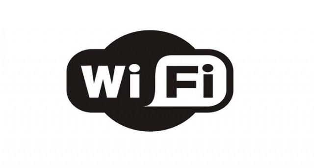 Come cambiare la password del WiFi? Eccolo spiegato in questa breve guida di orientamento.
