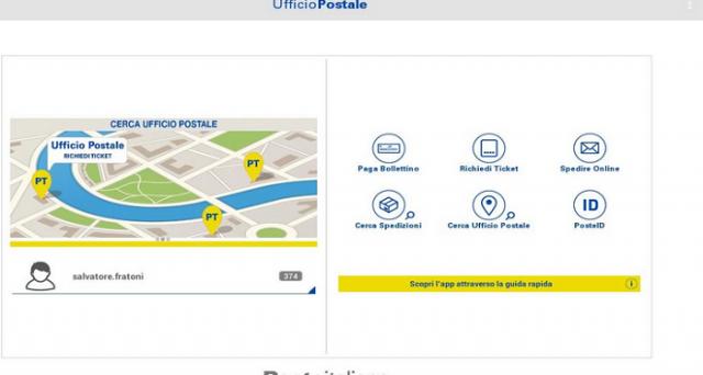 Un'app di Poste Italiane ci farà saltare la fila alle poste: non è uno scherzo, né un fake. L'app Ufficio Postale esiste e cambierà le nostre vite in meglio.