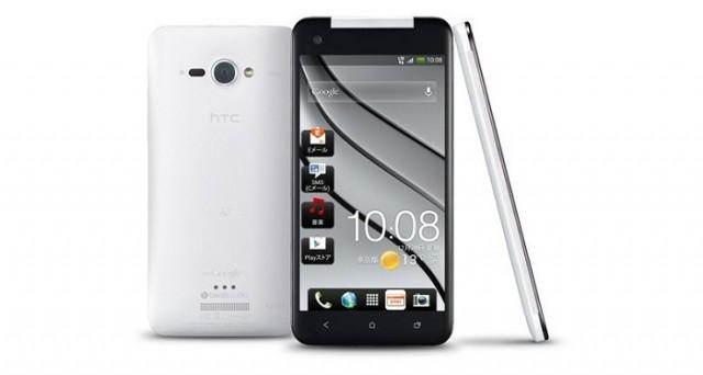 Ufficializzati da HTC due nuovi smartphone molto interessanti: HTC One M9 Plus Supreme Camera Edition, solo per il mercato taiwanese, e HTC Butterfly 3.