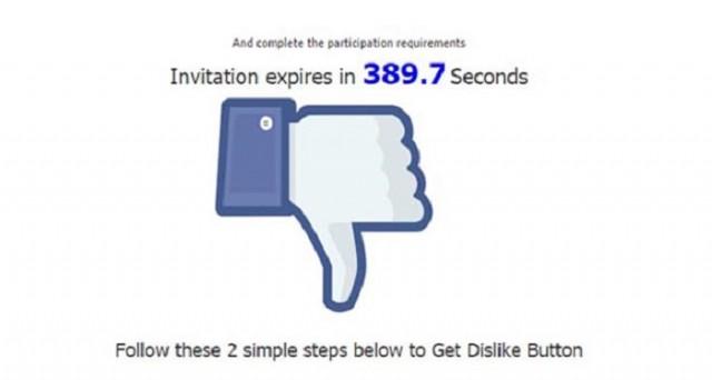 Attenzione: il tasto Non mi piace non è arrivato su Facebook. Prestate la dovuta attenzione alle truffe.