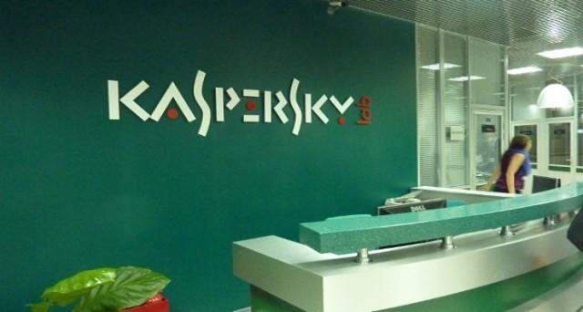 Uno studio condotto da Kaspersky ha rivelato che 3 utenti su 4 non sanno ancora riconoscere le minacce del web.