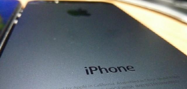 Nuovi rumors su Apple iPhone 7: ecco le ultime indiscrezioni su design e caratteristiche tecniche.