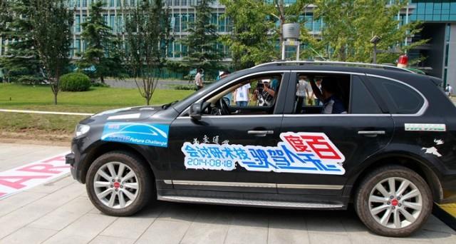 Nel settore delle auto a guida autonoma si affaccia un nuovo player: Baidu, l'anti-Google in Cina, affina i test su strada sulle sue driveless car.