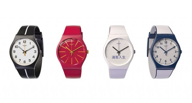 swatch bellamy tecnologia nfc
