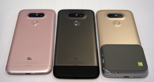 lg g5 mwc 2016 smartphone modulare