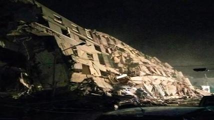 Ecco tutte le informazioni su Kineca, la startup canadese che si occupa di prevenire i danni causati dal terremoto. Ma come?