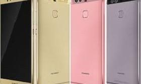 Tutto su Huawei P9 e Huawei P9 Lite: prezzo e offerte più basse online. Tutte le novità in arrivo dalla casa produttrice cinese.