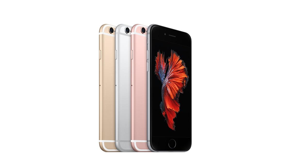 Offerte iphone 6s se e 5s prezzo pi basso e perch for Macchina da cucire prezzo piu basso