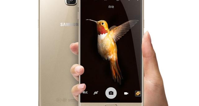 Tutto sul nuovo Samsung Galaxy A9 (2017): prezzo, scheda tecnica e uscita. Ecco i rumors più o meno definitivi e cosa possiamo attenderci dal top della serie 'A'.