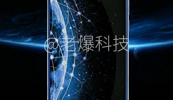 Tutto quello che occorre sapere sul nuovo smartphone cinese Meizu X, presentato oggi 30 novembre: la scheda tecnica, il prezzo e l'uscita in Italia e in Occidente.