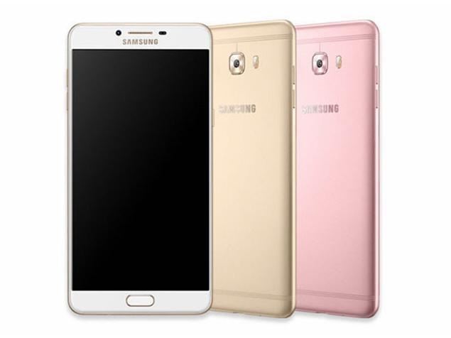 Galaxy A7 (2017) VS Galaxy C9 Pro quale meglio