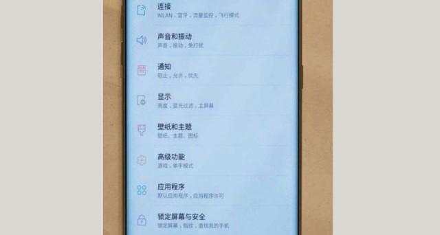 Nuova foto online: deludente? Il 18 aprile 2017 sarà presentato il Samsung Galaxy S8, ecco i rumors rilanciati da SamMobile. News scheda tecnica.