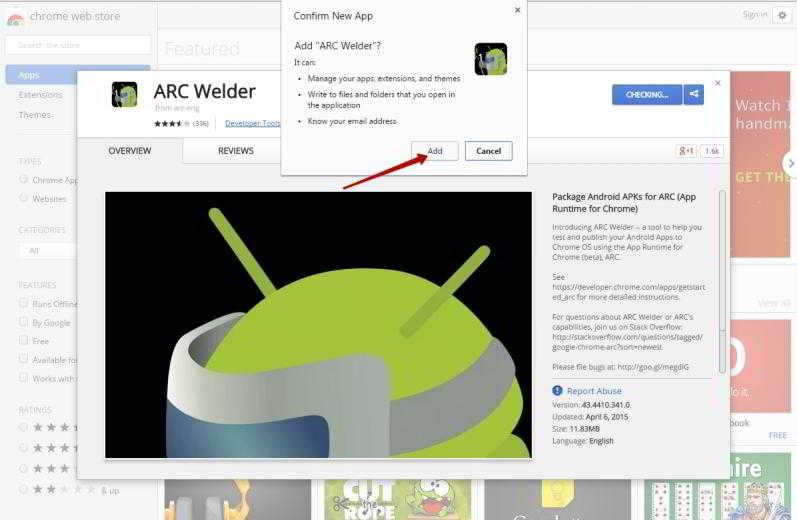 Installare Android su PC