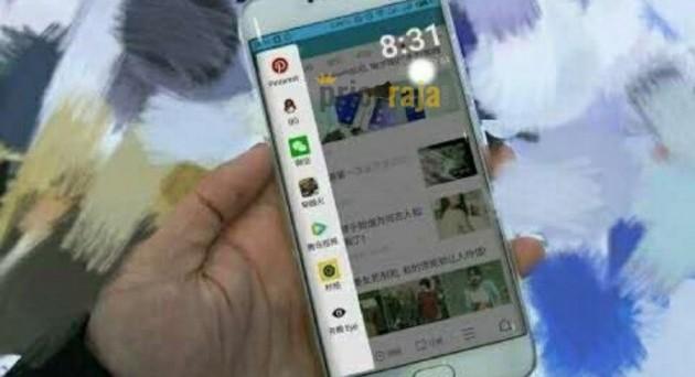 Meizu Pro 7 supera iPhone 8 e Galaxy S8: scheda tecnica, prezzo e uscita, rumors