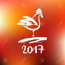 Tutto quello che occorre sapere sul Capodanno Cinese 2017: le date, le migliori app per gli auguri e il significato dell'anno del Gallo Rosso.
