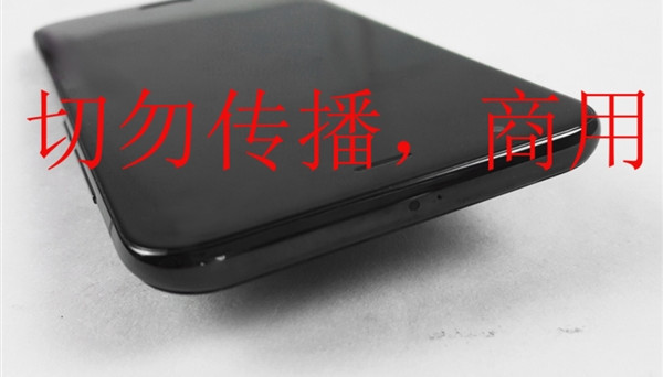 Nuovo teaser Xiaomi mi6 con due features inaspettate, Il 19 aprile potrebbe arrivare anche Xiaomi Mi Max 2: scheda tecnica eccellente e prezzo 'killer'.