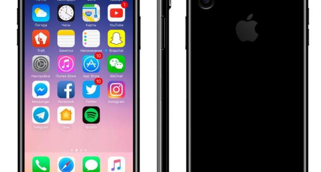 Uno schema di produzione di iPhone 8 mostra alcune caratteristiche e porta buone notizie: a diffonderlo un leaker molto noto. News oggi 5 maggio.