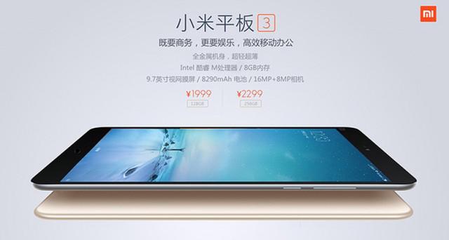 Xiaomi Mi Pad 3 è il miglior tablet PC low-cost: scheda tecnica, uscita e prezzo – ufficiale