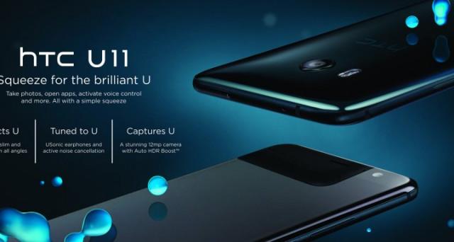 HTC U11 ha la migliore fotocamera sul mercato (per DxOMark), funzioni 'strambe' e un prezzo troppo alto
