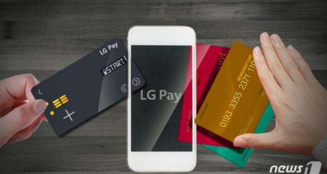 LG, subito 100 euro in regalo per chi compra uno smartphone