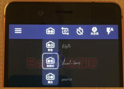 Tra i litiganti iPhone 8 e Note 8, spunta Nokia 8: primo sguardo al software 'fotocamera', Android O davvero in arrivo?