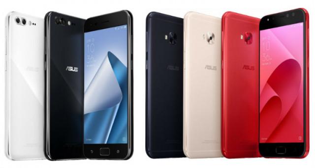 Recensione ZenFone 4, il nuovo smartphone di casa Asus. Caratteristiche da modello di fascia media con picchi da top di gamma. Ma il prezzo di lancio è troppo alto.