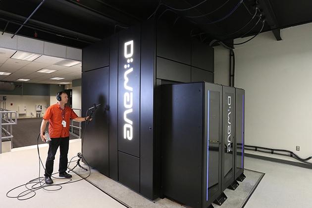 Computer quantistici: come funzionano i nuovi calcolatori