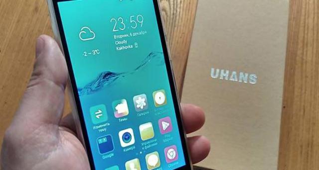 Arriva Uhans i8, il device che ha il Face ID simile all'iPhone X e presenta lo stesso identico design del Galaxy S8. Prezzo e scheda tecnica.