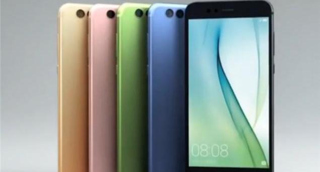 Sta per arrivare il nuovo Huawei Nova 2S, un device davvero interessante e ricco di caratteristiche da top di gamma. Uscita vicinissima, ma non in Italia.