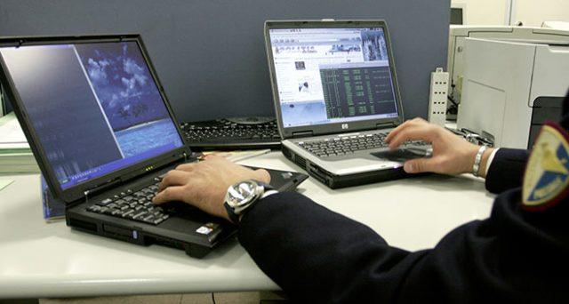 Sul web sta spuntando un nuovo messaggio che spaventa, PC bloccato e dati a rischio, ma è una truffa.