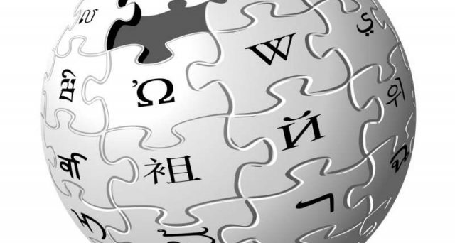 Wikipedia out pagina oscurata per protesta contro il for Il parlamento italiano wikipedia