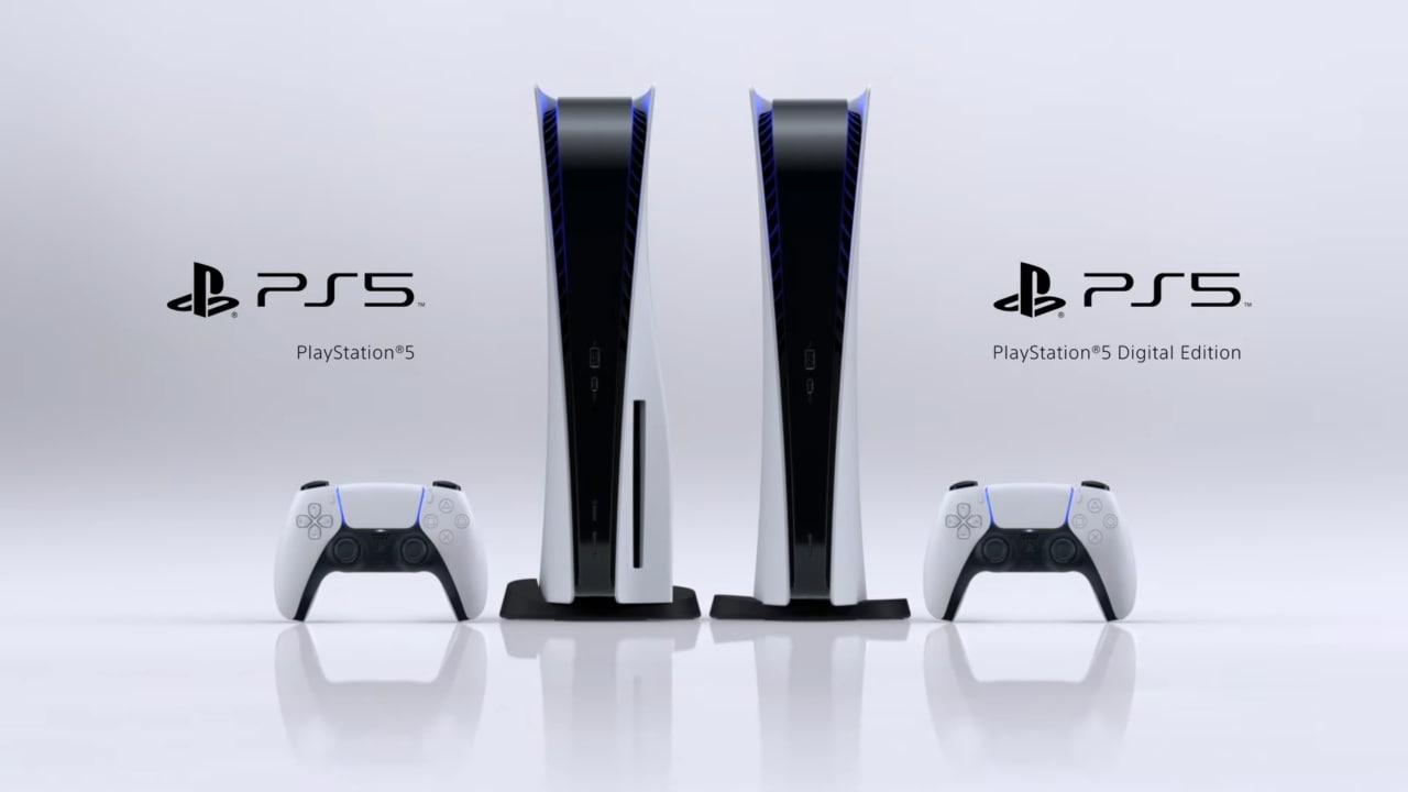 PS5 già disponibile su Amazon, ma procedere all'acquisto è ...