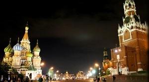 Investimenti in Russia