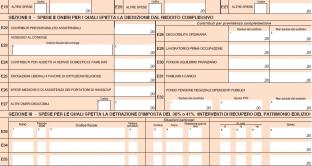 Quadro e modello 730 2011 istruzioni per la for Spese deducibili 730