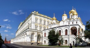 Cathedral of the Annunciation and Grand Kremlin Palace